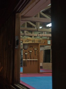 Looking in at the Yonamine dojo, Okinawa City, Okinawa